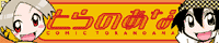 http://www.toranoana.jp/mailorder/