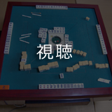 http://unkocream.ninpou.jp/89ma/mahjong3/for_firefox.html