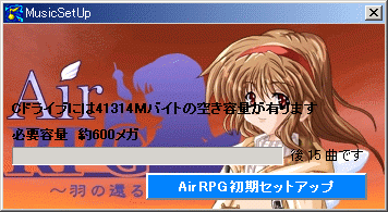 rpg03_support01.png