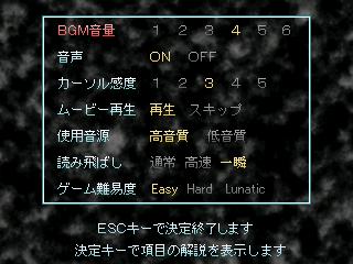 rpg04_07.png