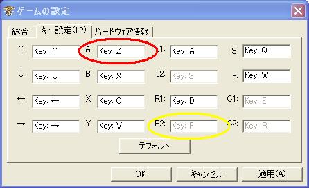 http://www.hachikuma.net/img/rpg17cm_tpc01_Config4.png