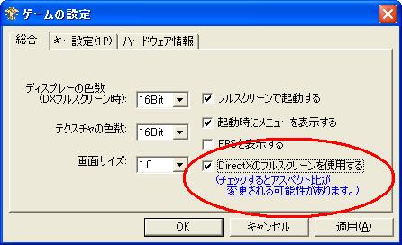 http://www.hachikuma.net/img/rpg17cm_tpc02_FullScreen1.png